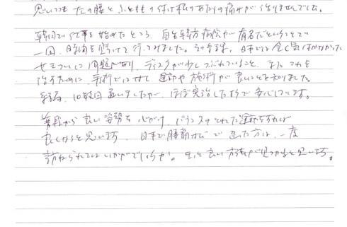 日本で腰痛で迷った方は訪ねたれではいかがでしょうか。|自生韓方病院
