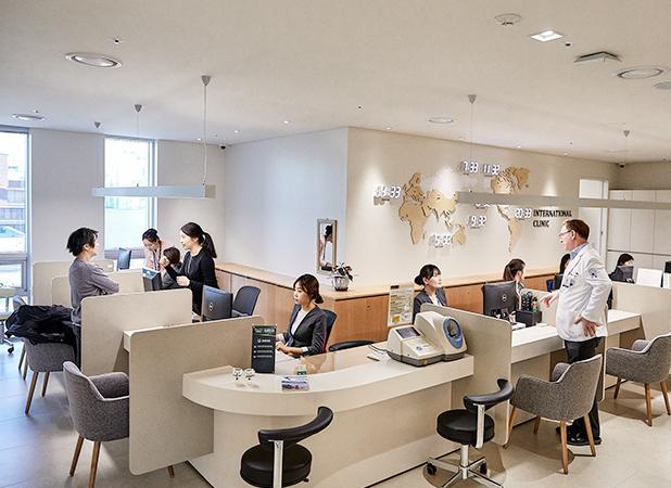 国際診療センター