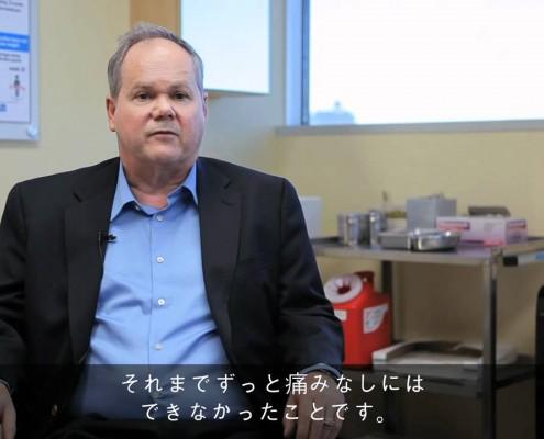 椎間板ヘルニアの無手術治療動画:自生韓方病院 (海外患者治療例)