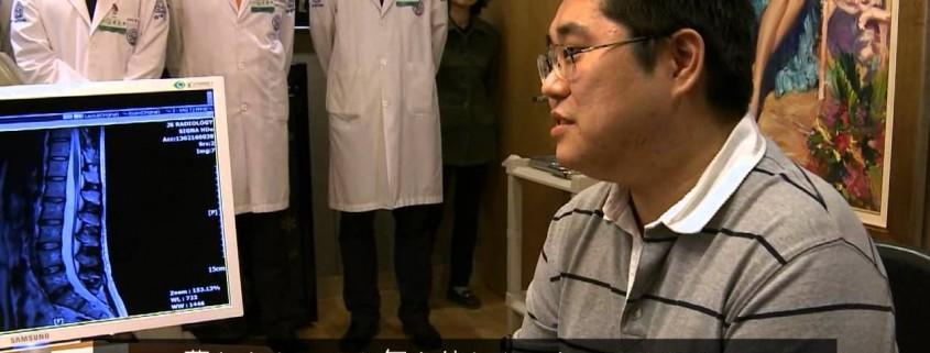 手術症候群の無手術治療動画:自生韓方病院 (患者治療例紹介)