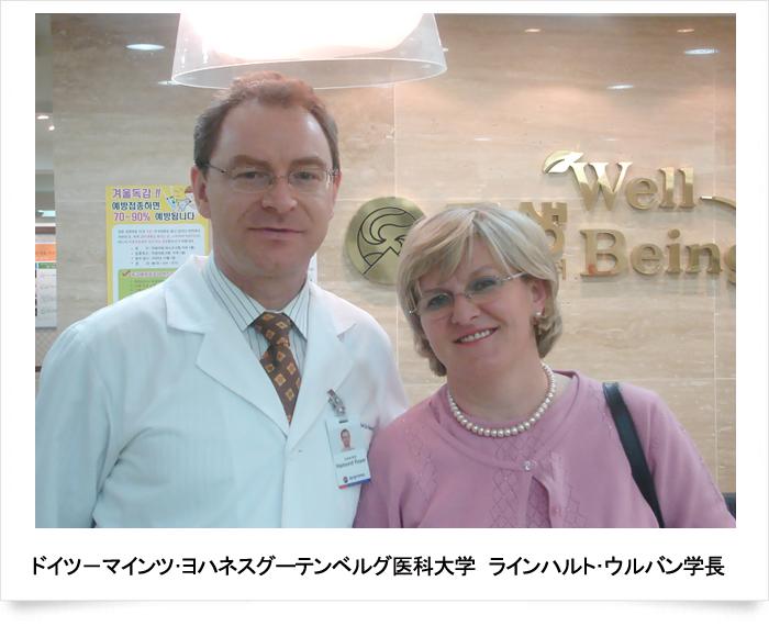 駐韓ポーランド大使-ウルスラ・ラズノヴィカ大使館第一等書記官