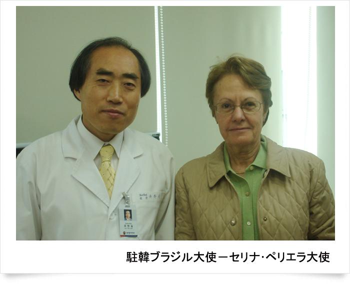 駐韓ブラジル大使-セリナ・ペリエラ大使