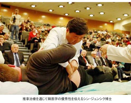 jp_20110317_focuse_0011