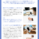 health_201703_3