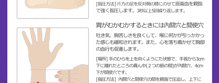 health_201701_02