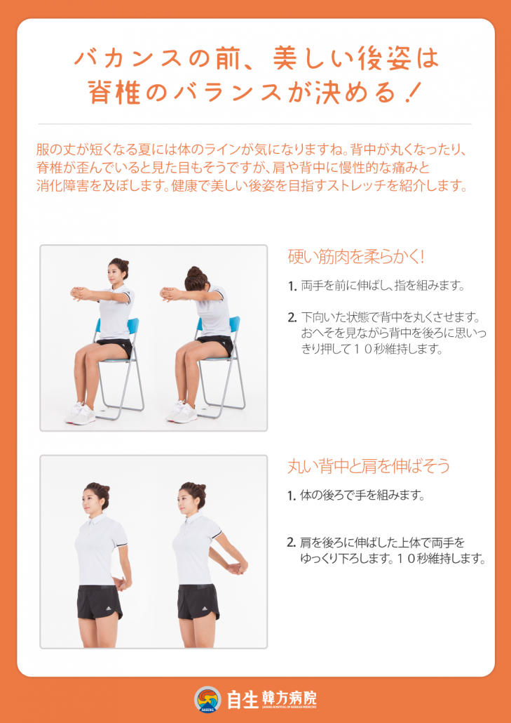 health_201701_03