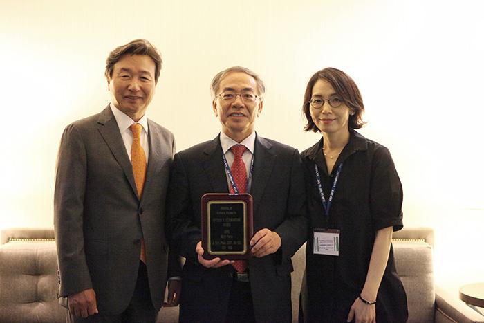 自生韓方病院 論文 韓国 漢方 韓方 針 鍼 鍼灸
