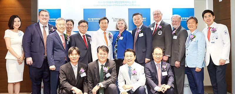 jaseng-international-conference-190527-01