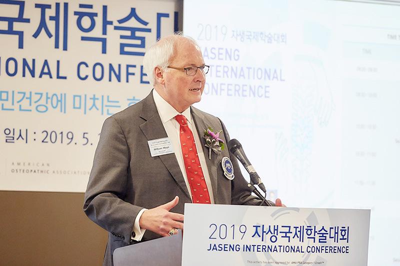 jaseng-international-conference-190527-02