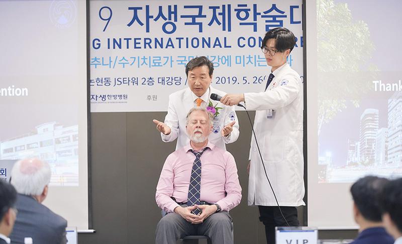 jaseng-international-conference-190527-03