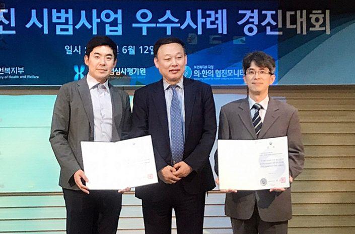自生韓方病院、「医師・韓方医協診実証プロジェクト」優秀機関として選定され、保健福祉部長官賞を受賞