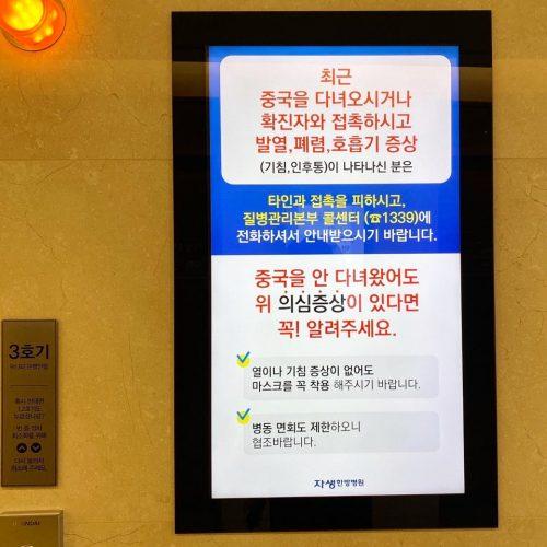 新型コロナウイルス コロナウイルス コロナ ブカン 中国 武漢 武漢肺炎