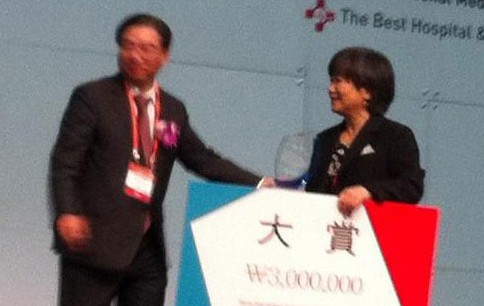 韓国観光公社主催『2012 韓方体験エッセイ』に応募、 大賞を受賞