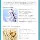 health_201404_4