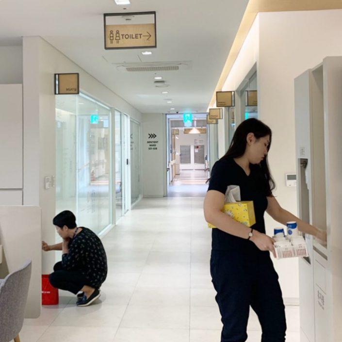 お掃除 病院 きれい 韓国 漢方 韓方